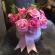 Forever Flowers & Pamper Me Kirliston