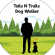 Tails N Trails Dog Walker