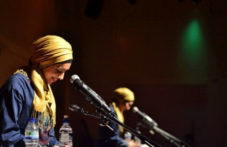 Muslim Artists and Poets Collective