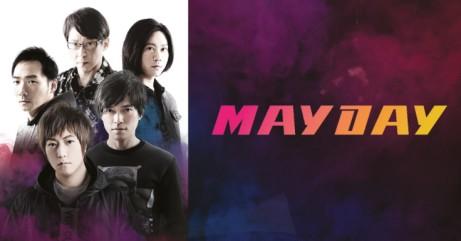 Mayday at The O2 arena