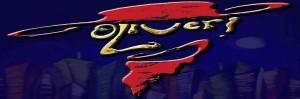 Five Towns Theatre Company present OLIVER !