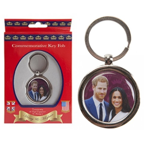 Royal Wedding 2018 Commemorative Key Fob - ONLY £2!