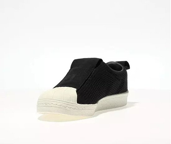 Save 51% on these Adidas black & white superstar bw35 slip-on trainers