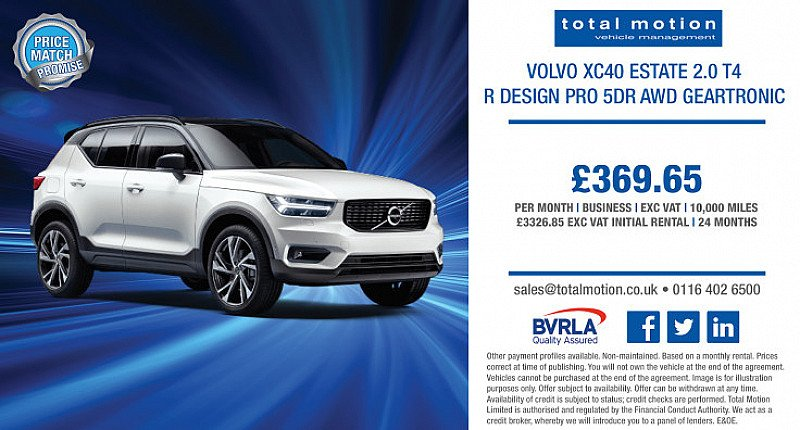 New Volvo XC40 R Design Special Business Leasing Deal