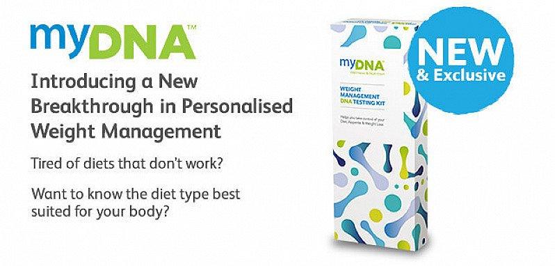 MyDNA - DNA Diet Testing Kit - Cheapest On The Market - £59!