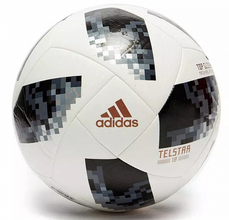 55% OFF - adidas World Cup 2018 Top Glider Football - ONLY £10!