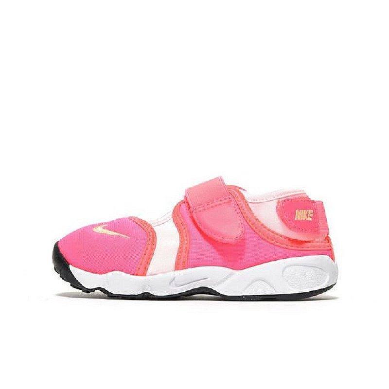 SAVE 30% - Nike Rift Children!
