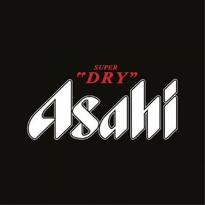 We're collaborating with Asahi Super Dry for a cinema night on Friday 19th October at 7.30pm.