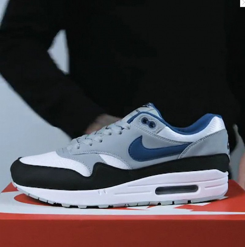 SAVE 20% on these Nike Air Max 1!