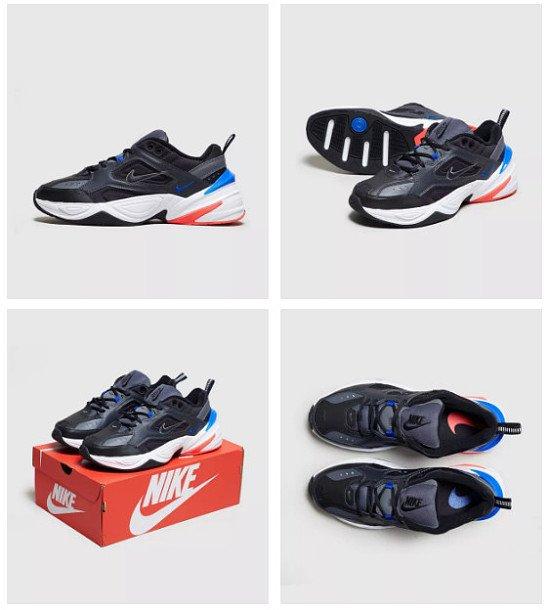 FURTHER REDUCTIONS - Nike M2K Tekno!