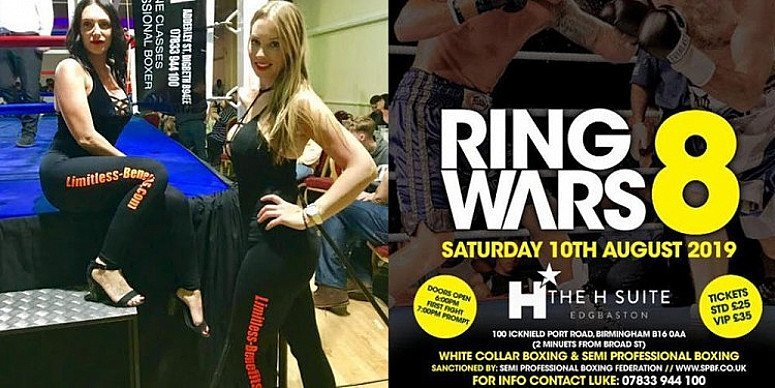 2 Tickets to Ring Wars 8 - Birmingham Boxing at H Suite