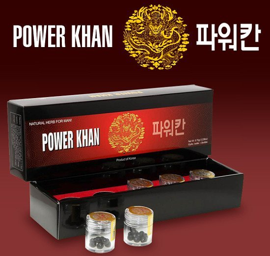 Save big on Power Khan with this exclusive offer!