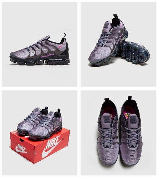 SALE - Nike Air VaporMax Plus