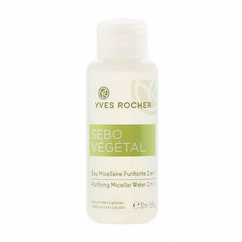 SALE - Yves Rocher Sebo Vegetal Purifying Micellar Water 50ml!
