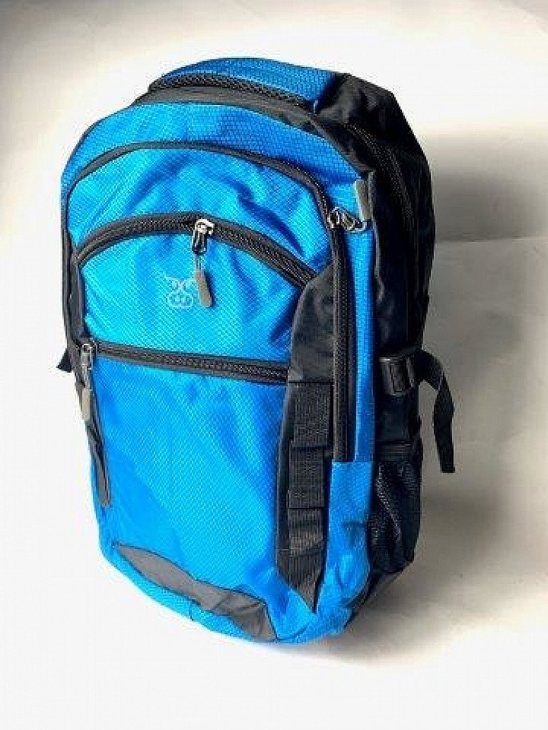 SAVE 75% + get Free Shipping on this SALONI BACKPACK using Code: SNIZL75 WAS: £64.99 NOW: £16.25