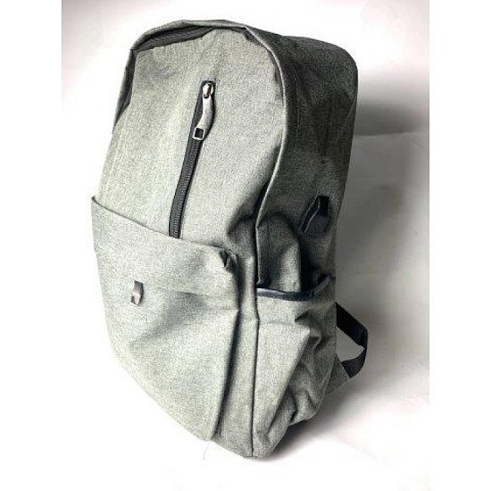 SAVE 75% + get Free Shipping on this YURINO BACKPACK using Code: SNIZL75 WAS: £95.99 NOW: £24.00