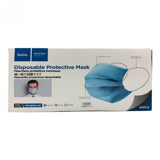 NEW ARRIVAL - Hoco Disposable Protective Masks x 50: £40.00!