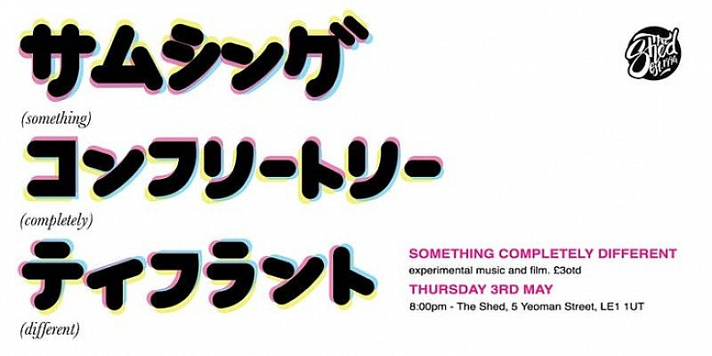 Something Completely Different I Experiemental Music + Film I Thurs 3rd May