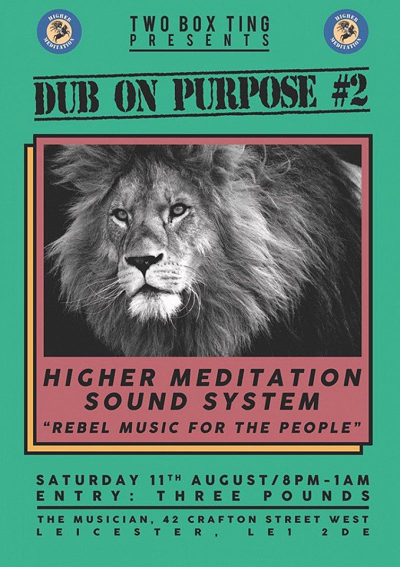 Dub on Purpose