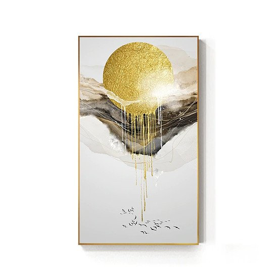 Win this Abstract Golden Sun Canvas Painting