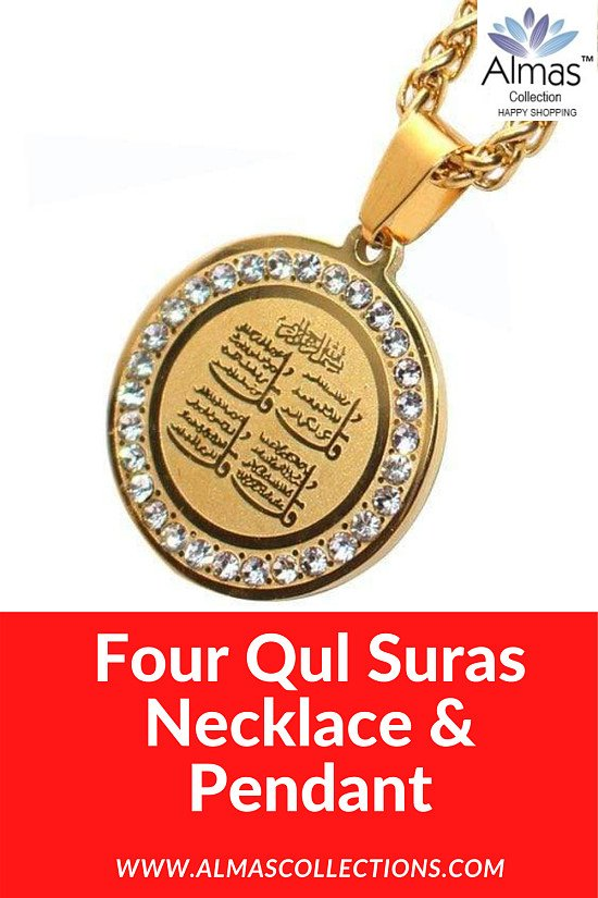 4 Qul Necklace & Pendant | Islamic Gifts | Almas Collections