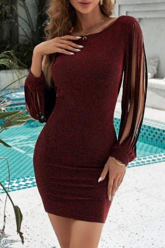 Metallic Bodycon Mini Dress